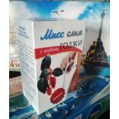 Чай для похудения с ягодами Годжи