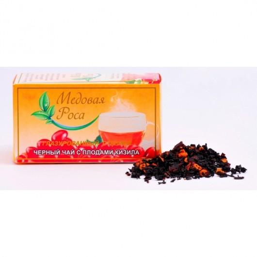 Черный чай со стевией и кизилом