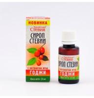 Экстракт с ягодами Годжи (флакон, 20 гр)