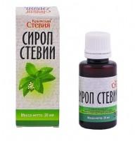 Экстракт стевии (флакон, 20 гр)