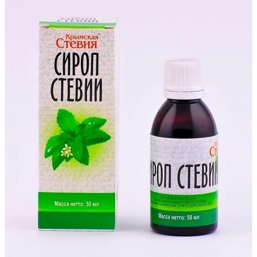 Сироп стевии (50 гр)
