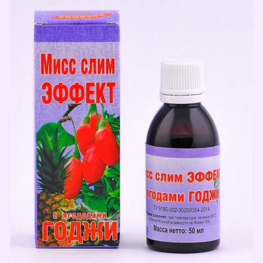 Эликсир для похудения с ягодами Годжи  50 мл