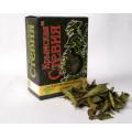 Листья стевии (50гр)