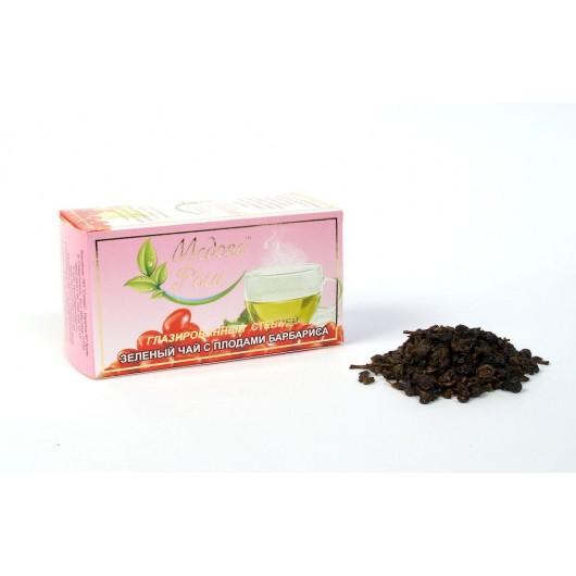 Зелёный чай с плодами барбариса