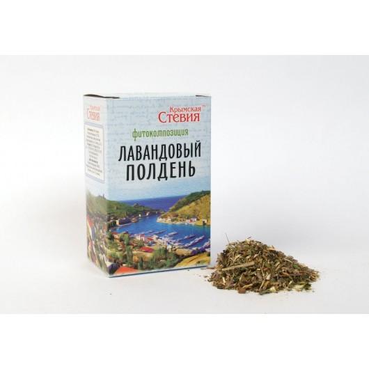 Лавандовый полдень 50 гр